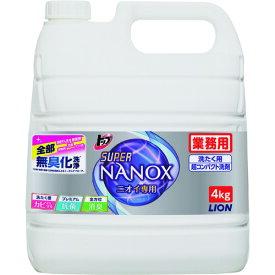 ハイジア ナノックス