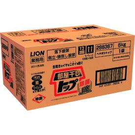 ライオン 部屋干しトップ 6kg(HGH6N)