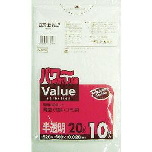 サニパック VX29パワーポリ袋20L半透明 10枚(VX29HCL)