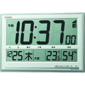 シチズン 電波時計(掛置兼用) (8RZ199019)【リズム時計工業(株)】