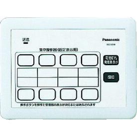 Panasonic 小電力型サービスコール固定 集中操作器 (ECE3251)【パナソニック(株)ライフソリューションズ社】