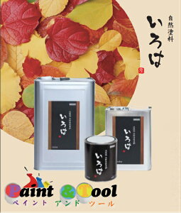 いろはカラー(屋内・屋外兼用)3.5L 栗皮茶(くりかわちゃ)YT-03【アールジェイ】