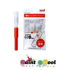 三菱鉛筆 HEC-400 (EZ-10 用補充インクカートリッジ) (1個) 【三菱鉛筆】