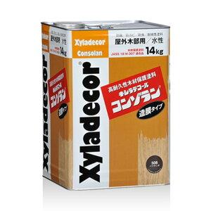 キシラデコールコンゾラン #550ブリリアントイエロー 14L【大阪ガスケミカル株式会社】