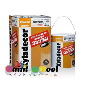 キシラデコールコンゾラン #552ブルー 3.5L【大阪ガスケミカル株式会社】