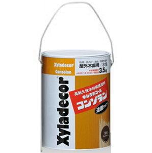 キシラデコールコンゾラン #555ダークブラウン 3.5L【大阪ガスケミカル株式会社】