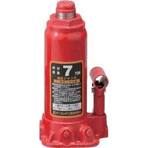OH 油圧ジャッキ 7T (OJ7T)【オーエッチ工業(株)】