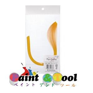 クイリングカラーペーパー 単色A 3mm幅 黄色 QPA-1 1箱(5セット)【ヤマト】