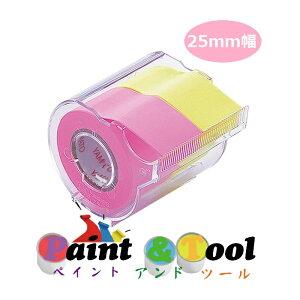 メモックロールテープ 蛍光紙 25mm幅 カッター付(2巻入) NORK-25CH-6A 1箱(12個)【ヤマト】