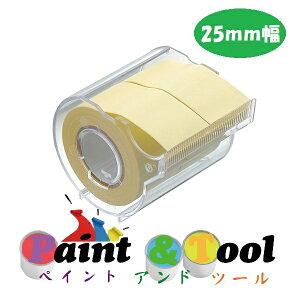 メモックロールテープ 再生紙 25mm幅 カッター付(2巻入)R-25CH-1 1箱(12個)【ヤマト】