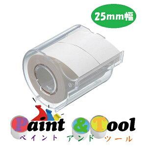 メモックロールテープ 再生紙 25mm幅 カッター付(2巻入)R-25CH-5 1箱(12個)【ヤマト】