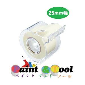 メモックロールテープ 再生紙 25mm幅 カッター付(1巻入)SR-25CH-5 1箱(12個)【ヤマト】