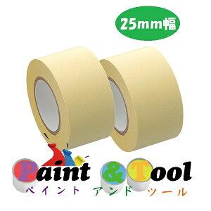 メモックロールテープ 再生紙 25mm幅(2巻入)つめかえ R-25H-1 1箱(12個)【ヤマト】