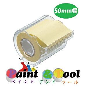 メモックロールテープ 再生紙 50mm幅 カッター付(1巻入)NOR-50CH-1 1箱(12個)【ヤマト】