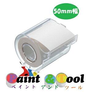 メモックロールテープ 再生紙 50mm幅 カッター付(1巻入)NOR-50CH-5 1箱(12個)【ヤマト】
