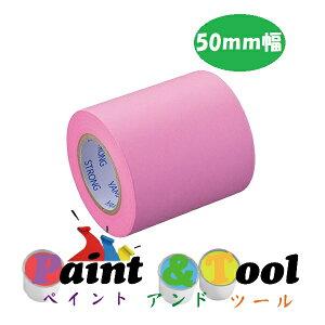 メモックロールテープ 強粘着 蛍光紙 50mm幅(1巻入)つめかえ PRK-50H-RO 1箱(12個)【ヤマト】