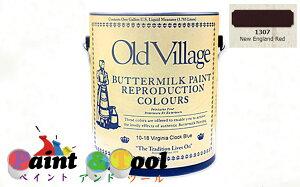 バターミルクペイント(水性)Buttermilk Paint 473ml New England Red1307【Old Village】