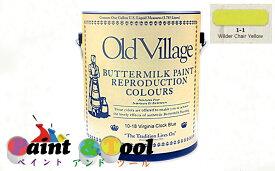 バターミルクペイント(水性)Buttermilk Paint 473ml Wilder Chair Yellow 1-1【Old Village】