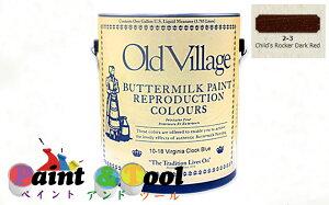 バターミルクペイント(水性)Buttermilk Paint 473ml Child's Rocker Dark Red 2-2【Old Village】