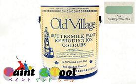バターミルクペイント(水性)Buttermilk Paint 473ml Dressing Table Blue 5-9【Old Village】