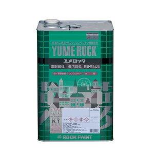 ユメロック 13.5kg オキサイドレッド(114-0225)主剤のみ【ロックペイント】