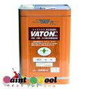 VATON FX バトン #525 ブラック 16L【大谷塗料株式会社】