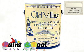 バターミルクペイント(水性)Buttermilk Paint 946ml Corner Cupboard Yellowish White【Old Village】