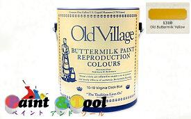 バターミルクペイント(水性)Buttermilk Paint 946ml Old Buttermilk Yellow【Old Village】