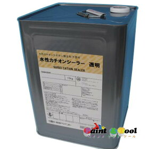 水性カチオンシーラー 白 ホワイト 15kg 【日本...