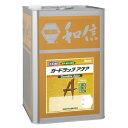 木材保護塗料 ガードラックアクア W・Pステイン オーク A-9 14K缶 【和信化学工業株式会社】