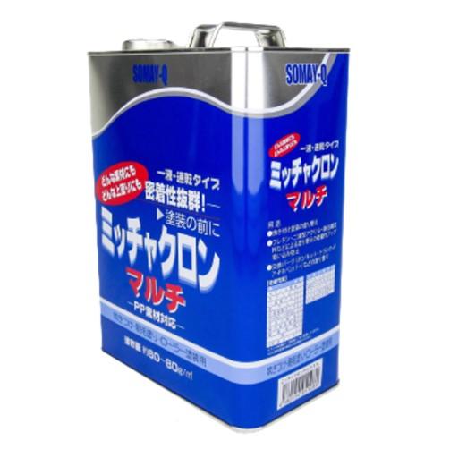 塗料用接着剤 強力に接着 ミッチャクロンマルチ 3.7L 【株式会社染めQテクノロジィ】