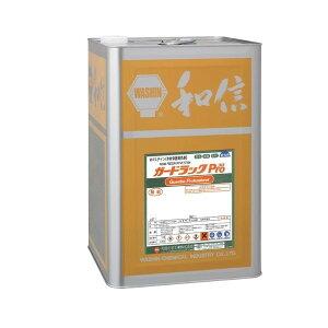 ガードラックPro WPステイン GP-15 エロー 16L【和信化学工業株式会社】