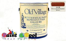 [ ]バターミルクペイント(水性)Buttermilk Paint 3785ml Ohio Cuoboard Reddish Brown【Old Village】
