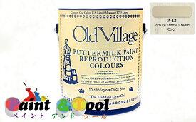 [ ]バターミルクペイント(水性)Buttermilk Paint 3785ml Picture Frame Cream Color【Old Village】