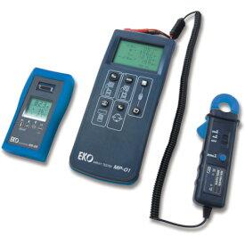 EKO 太陽光発電システム施工検査キット(PV01)