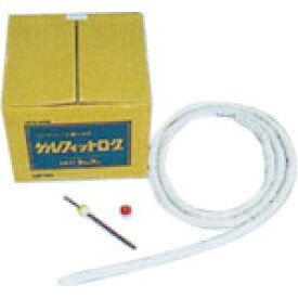 アラオ ゲルフィットロープ 3m(AR016)