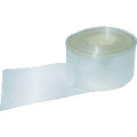 アラオ 収縮チューブ 折径75(AR029)