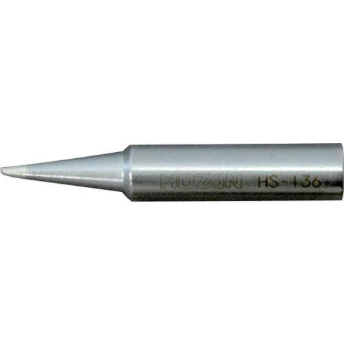 HOZAN 温調式ハンダゴテ HS−26用ビット(HS136)