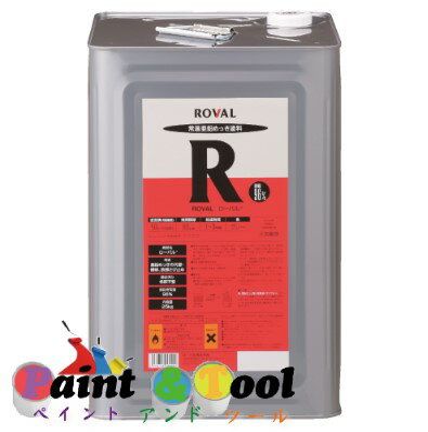 ローバル ROVAL 25KG 亜鉛含有96% 【ローバル】