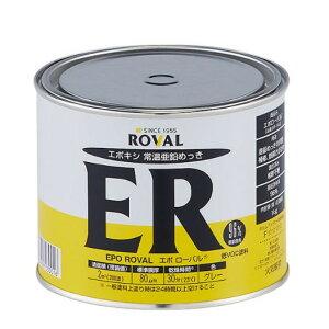 エポローバル EPO ROVAL 1KG 亜鉛含有96% 【ローバル】*当日15:00までのご注文で即日発送(土,日,祝を除く)
