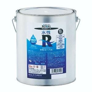 水性ローバル 4.5KGセット 亜鉛含有93% 【ローバル】