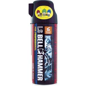 ベルハンマー 超極圧潤滑剤 LSベルハンマー スプレー 420ml(LSBH01)