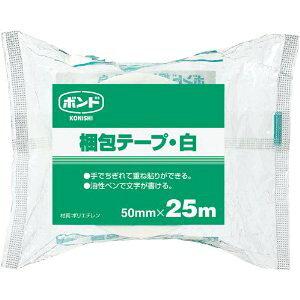 ボンド 梱包テープ 白 1巻(50mm幅×25m長) 1箱(40個) #67919 【コニシ】