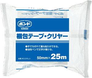 ボンド 梱包テープ クリヤー1巻(50mm幅×25m長) 1箱(40個) #67949【コニシ】