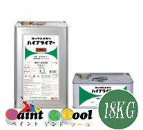 ロックエポキシハイプライマー ホワイト 主剤061-0532 硬化剤061-0011 18kg(主剤15kg、硬化剤3kg)【ロックペイント】