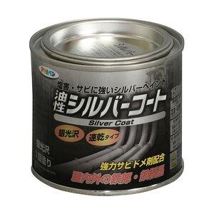 油性シルバーコート 150ml シルバー【アサヒペン】