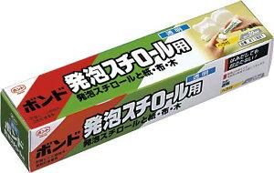 ボンド 発泡スチロール用 100ml(箱)1箱(10個) #11841【コニシ】