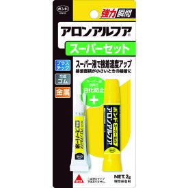コニシ ボンドアロンアルファ スーパーセット2g(ブリスターパック)#30214(ASS450)
