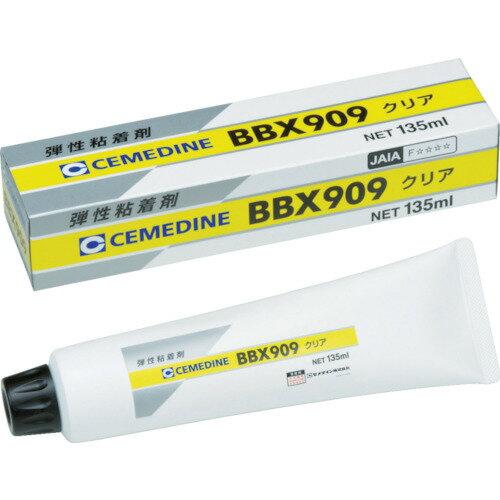 セメダイン BBX909 135ml(NA006)