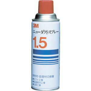 3M ニューダクトスプレー 420ml N/D/S(NDS)